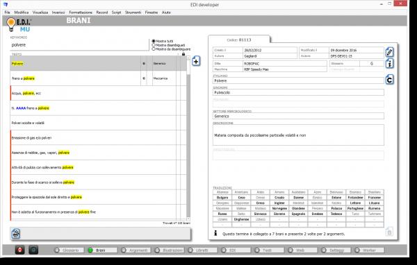 E.D.I. Software per la documentazione tecnica: Ambiente Brani
