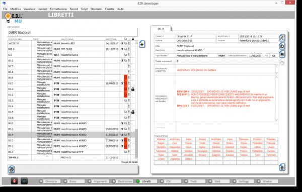 E.D.I. Software per la documentazione tecnica: Ambiente Libretti